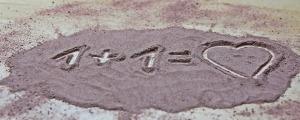 love-1731713_960_720
